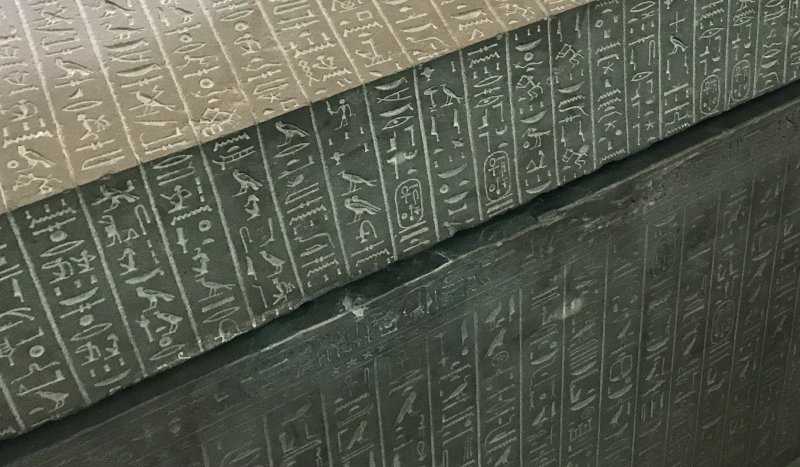 Hieroglyphics on stone.